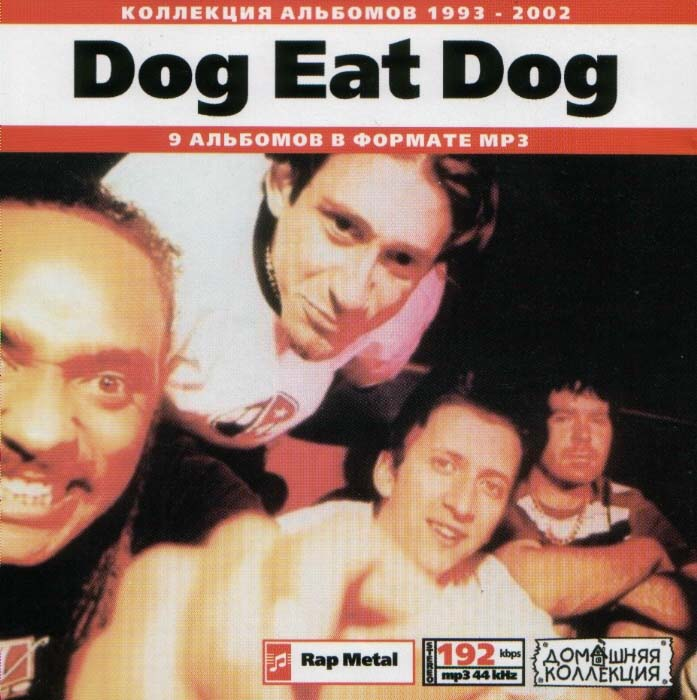 Dog Eat Dog-Discography