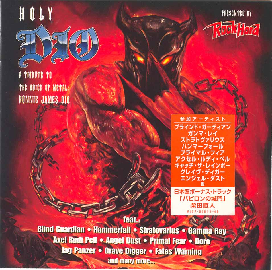 Tapio's Ronnie James Dio Pages: Tributes CD Discography