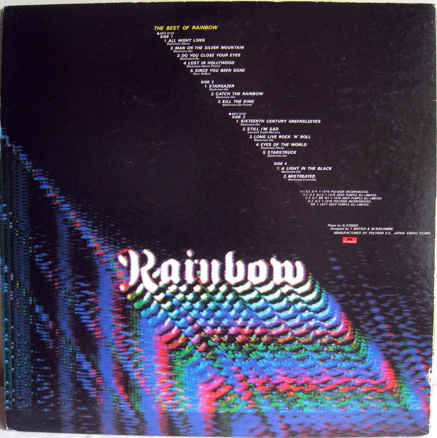 deep purple rainbow staarqazer flac